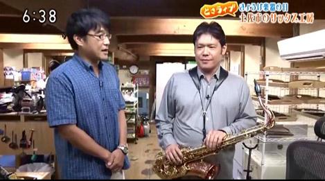 AIZEN on NHK Kochi, TOSA-LIVE