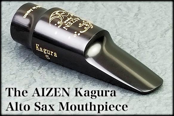 Aizen Kagura Alto Sax Mouthpiece